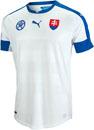 Slovakia Home Jersey - 2014