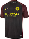 Nike Manchester City Away Jersey 2016-17