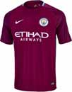 Nike Manchester City Away Jersey 2017-18