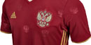 Russia Soccer Jersey - 2016