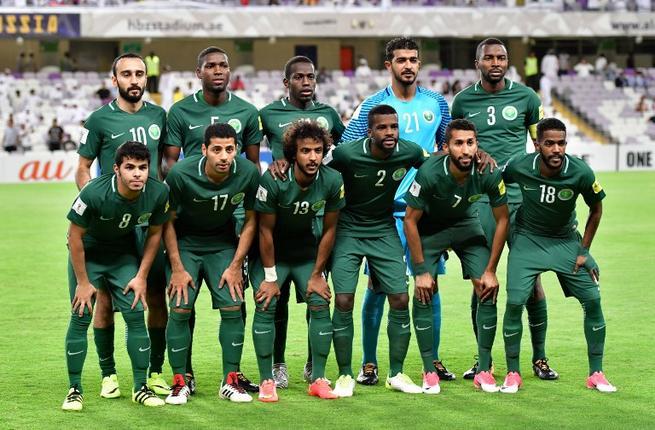Saudi Arabia NT