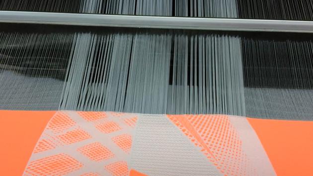 Nike Flyweave loom