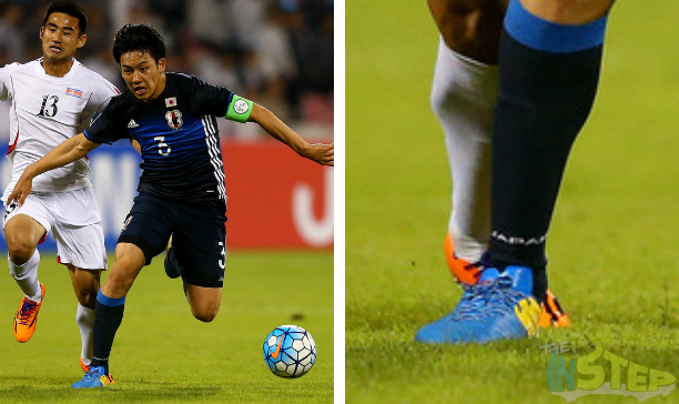 Wataru Endo Japan U23 custom Tiempo VI edited