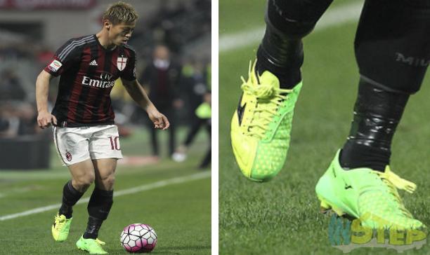 Keisuke Honda AC Milan Wave Ignitus III edited
