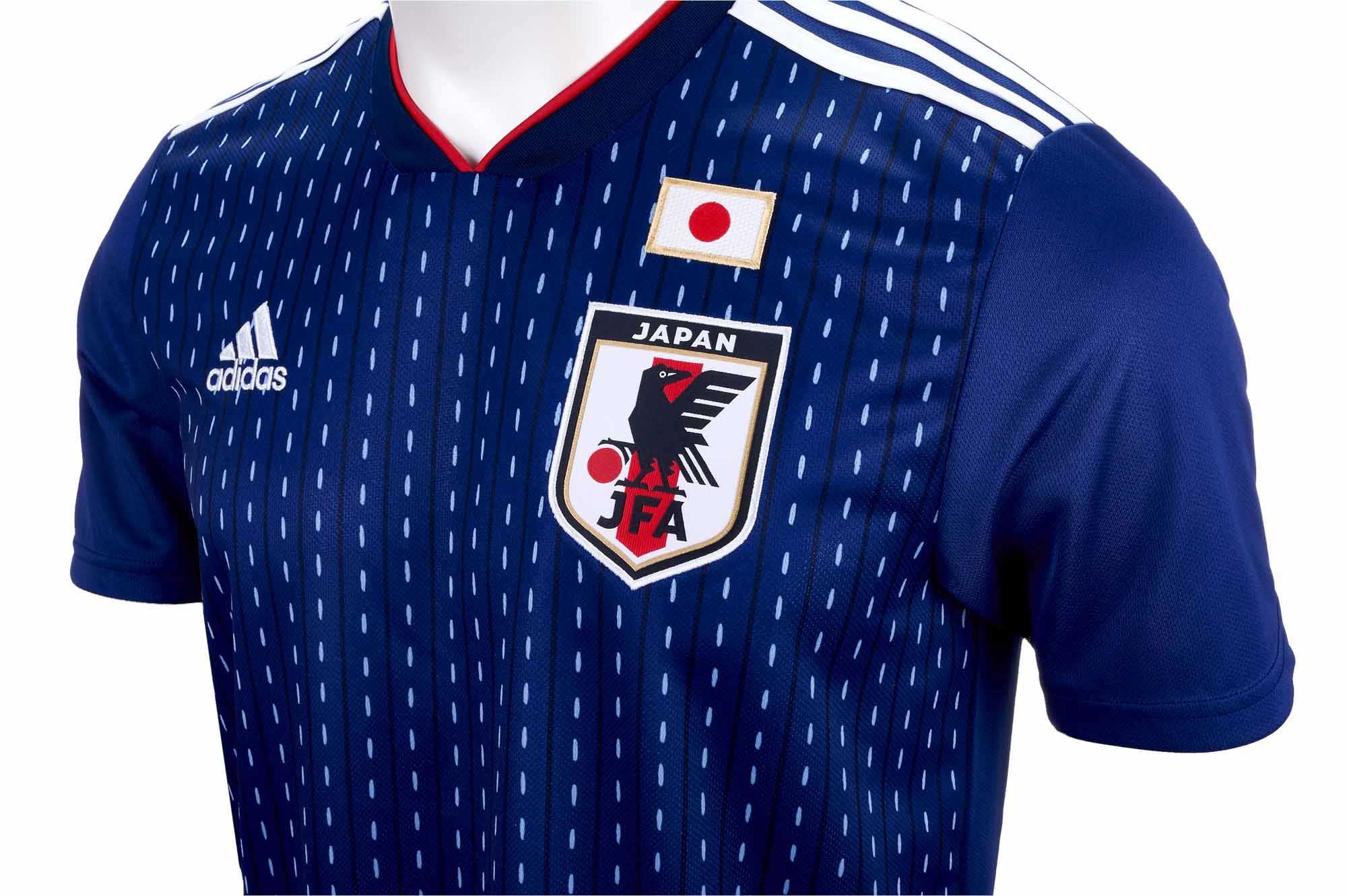 8846f5f4864 adidas Kids Japan Home Jersey 2018-19 - SoccerPro.com