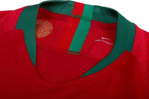 2018/19 Nike Portugal Home Match Jersey