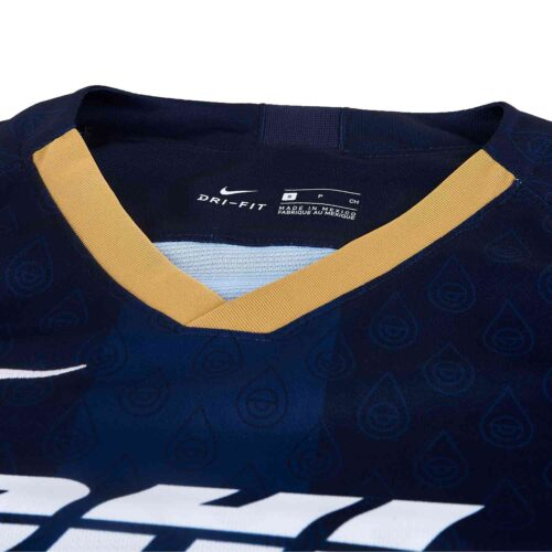 2019/20 Nike Pumas Away Jersey