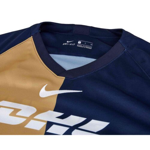 2020 Nike Pumas 3rd Jersey