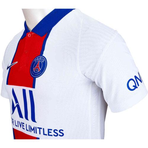 2020/21 Nike PSG Away Match Jersey